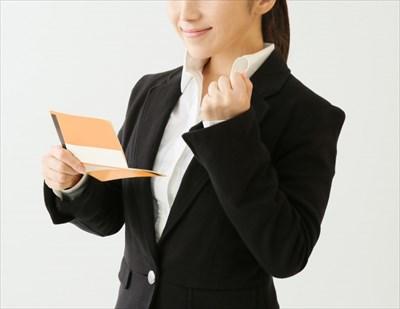 給与計算の基本~賃金支払いの5原則とは?~