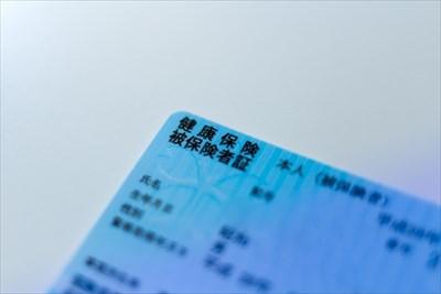 埼玉の労務士に就業規則の作成・健康保険・労働保険・雇用保険に関する相談をするなら