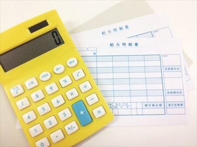 埼玉の労務士が就業規則や給与計算に悩む方をサポート