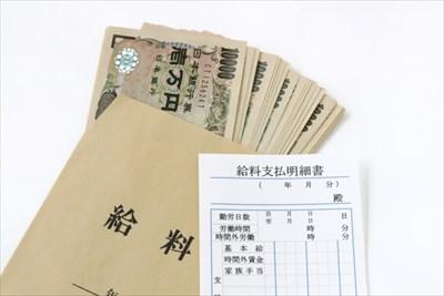 埼玉で給与計算のアウトソーシングを利用するなら~料金に関するご質問は随時受け付けております~